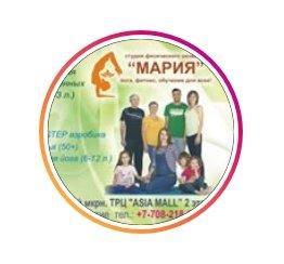 Мария, студия физического развития, Центры йоги, Уральск