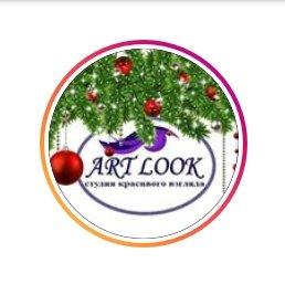Art Look, студия красивого взгляда Услуги по уходу за ресницами / бровями