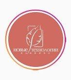 Новые Технологии плюс, клиника, Многопрофильные медицинские центры, Калининград