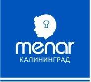 МЕНАР Genius, центр ментальной арифметики и скорочтения, ООО Я Гений, Детские / подростковые клубы, Калининград