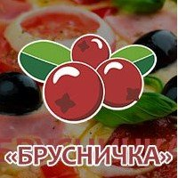 Брусничка, пиццерия, Пиццерии, Калининград