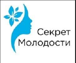 Секрет Молодости, центр медицинской косметологии, Услуги по уходу за ресницами / бровями, Калининград