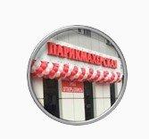 На Черняховского, салон-парикмахерская, Услуги по уходу за ресницами / бровями, Калининград