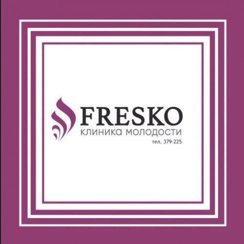Fresko, клиника красоты и молодости, Услуги по уходу за ресницами / бровями, Калининград