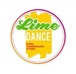 Lime dance, студия танцев, Центры йоги, Усть-Каменогорск