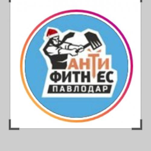 Анти Фитнес, кроссфит центр, Фитнес-клубы, Павлодар