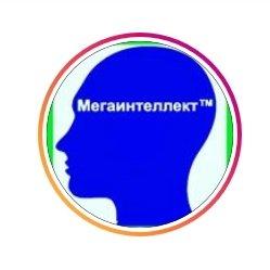 Мегаинтеллект, центр развития личности, Детские / подростковые клубы, Павлодар