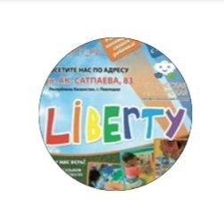 Company image - Liberty, детский досуговый клуб