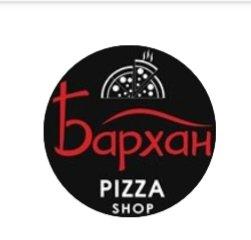 Бархан pizza shop, Пиццерии, Актау