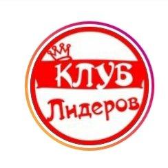 Company image - Клуб Лидеров