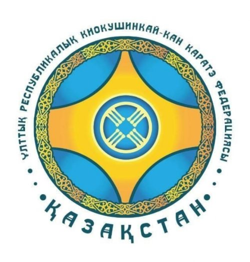 Karate_aktobe_official, Республиканская Национальная Федерация Киокушинкай-кан каратэ (РНФКК) 12 мкр, Д 54, СК