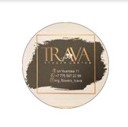 TRAVA, цветочный магазин,Цветы,Караганда
