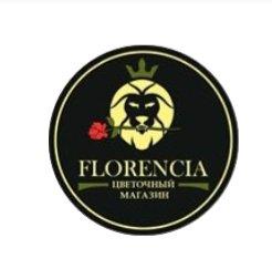 Florencia.krg, служба доставки цветов,Цветы,Караганда