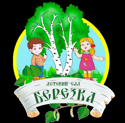 Детский сад № 152 Города Карталы, Дополнительное образование, Карталы