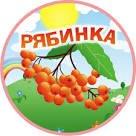 Company image - Детский сад № 93 Города Карталы