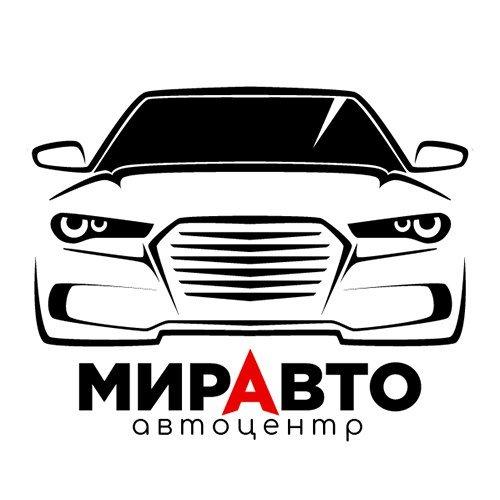 логотип компании Автоцентр Мир авто