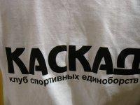 Company image - СК