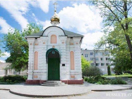 Часовня Луки Войно-Ясенецкого,Католический храм, Православный храм,Азов