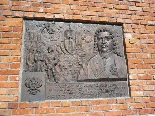 Барельеф Ф. А. Головину,Памятник, скульптура,Азов