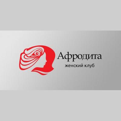 Женский клуб Афродита,Салон красоты,Магадан