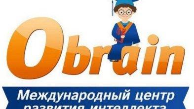 OBRAIN, международный центр развития интеллекта, Детские / подростковые клубы, Калининград
