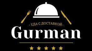 Company image - ЕДА С ДОСТАВКОЙ GURMAN
