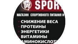 Strong, магазин спортивного питания,Спортивное питание,,Актобе