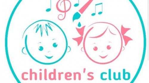 Children`s club, детский творческий клуб Помощь в обучении