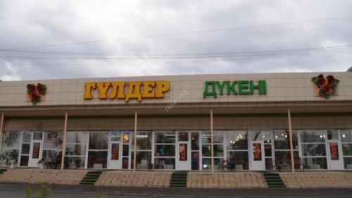 Гулдер, Магазин цветов, Доставка цветов и букетов, Талдыкорган