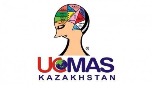 UCMAS, международная академия ментальной арифметики, Центры раннего развития детей, Уральск