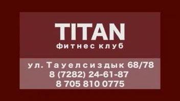 TITAN, Фитнес клуб