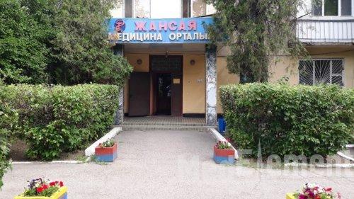 Жансая, Медицинская лаборатория, Медцентр, клиника, Талдыкорган