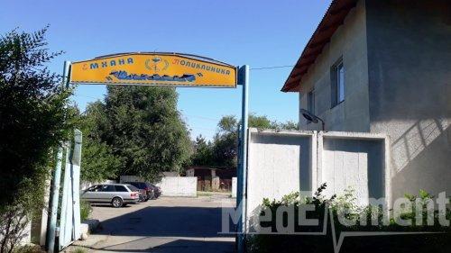 Мед. центр Шипагер, Медцентр, клиника, Талдыкорган