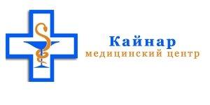 Кайнар, Медцентр, клиника, Талдыкорган