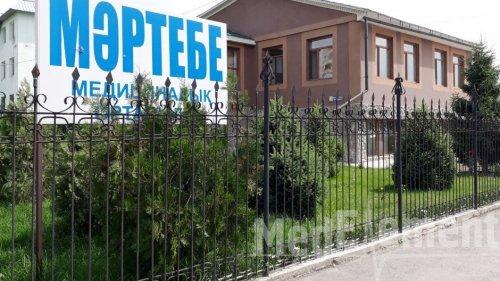 Мартебе, Медцентр, клиника, Талдыкорган