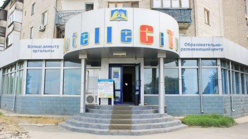 Частный детский сад «INTELLECiTy», детский сад, Талдыкорган