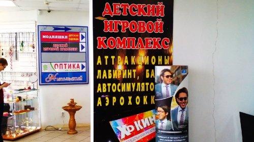 XD аттракционы, Детский развлекательный центр, Кинешма