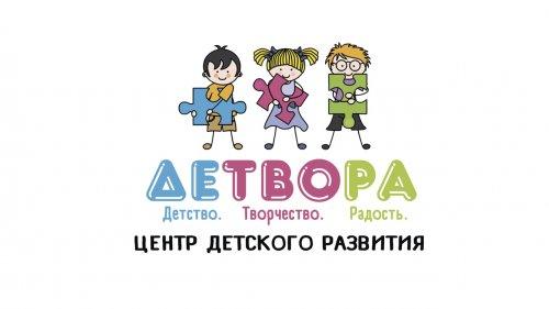 ДЕТВОРА, Центр детского развития, Кинешма