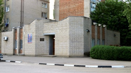 Выставочный зал Меценат,Музей, Выставочный центр, Организация и обслуживание выставок,Азов