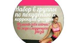 Фитнес студия, Центры йоги, Актау