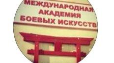 Международная академия боевых искусств,Центры йоги,Караганда