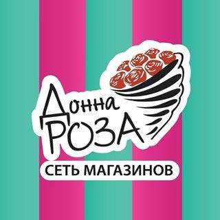 Донна Роза, Магазин цветов, Доставка цветов и букетов, Кызыл