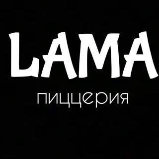 Lama, Пиццерия, Суши-бар, Доставка еды и обедов, Кызыл