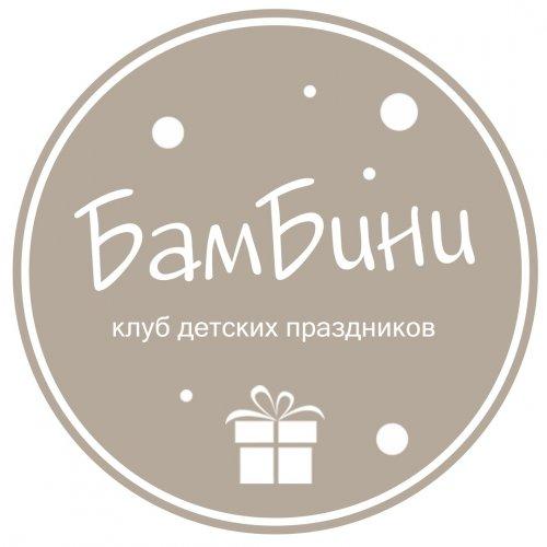 БамБини,Детские игровые залы и площадки. Праздничные агенства ,Красноярск