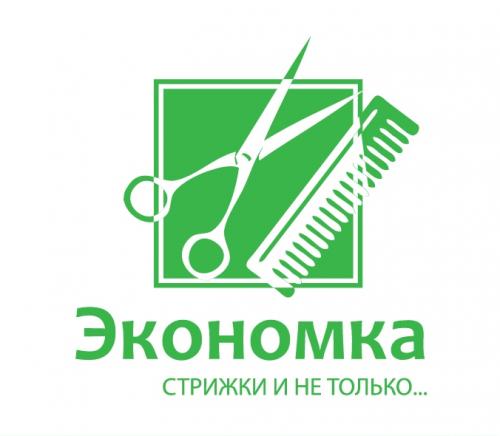 Экономка, Парикмахерская, Салон красоты, Ногтевая студия, Кызыл