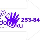 Детский центр Ладошки,Центр развития ребенка,Красноярск