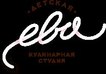 Кулинарная студия EVA,Организация и проведение детских праздников,Красноярск