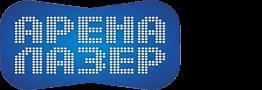 АренаЛазер,Организация и проведение детских праздников, Банкетный зал, Лазертаг,Красноярск