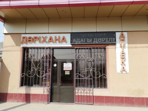 Арман фарм, аптека, дәріхана, , Сарыагаш