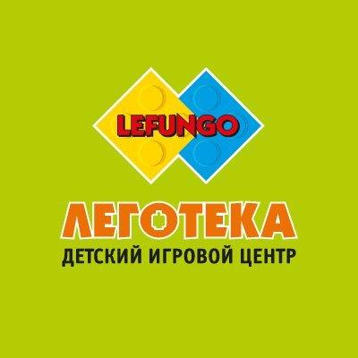 Леготека Красноярск,Центр развития ребенка,Красноярск